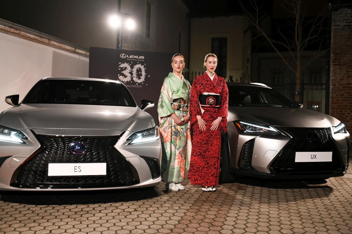 Lexus je upravo obilježio 30 godina postojanja