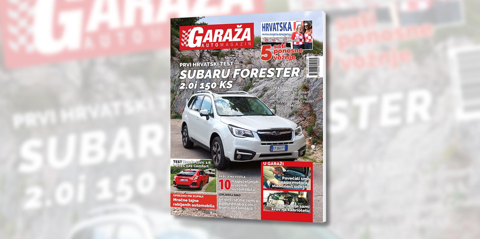 Nova GARAŽA je na svim kioscima: kako povećati snagu benzinskog motora, zamijeniti krov na kabrioletu i pronaći najbolji rabljeni automobil